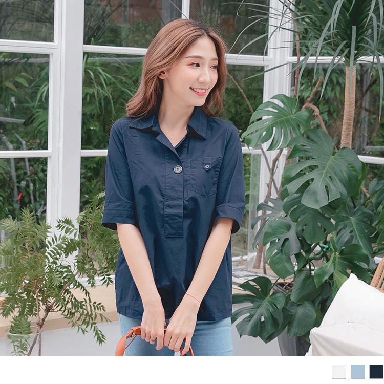 純色高含棉半開襟五分袖襯衫