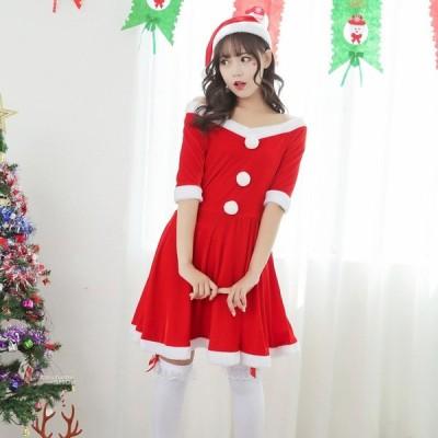 サンタ衣装 レディース サンタコスプレ 大人用 サンタクロース ドレス セクシー 制服 コスチューム