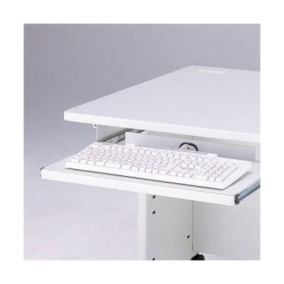 ナカバヤシ PSX用/キーボードテーブルW545/ニューグレー PK-6N [F010711]