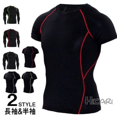 インナーTシャツ 加圧インナー メンズ コンプレッションウェア ジャージ 半袖 長袖 Tシャツ トップス スポーツウェア