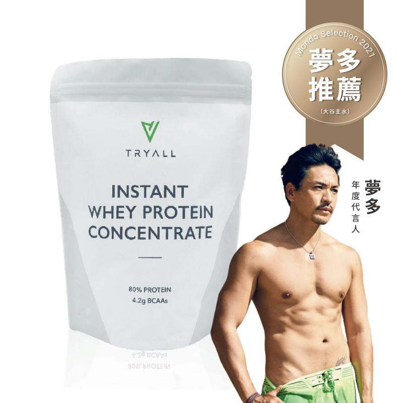[台灣 Tryall] 無添加濃縮乳清蛋白 (1kg/袋)