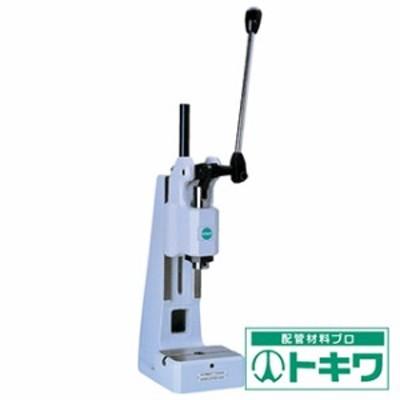 ナカ ハンドプレス ラックピニオン式 HZP-4 ( 4633806 )