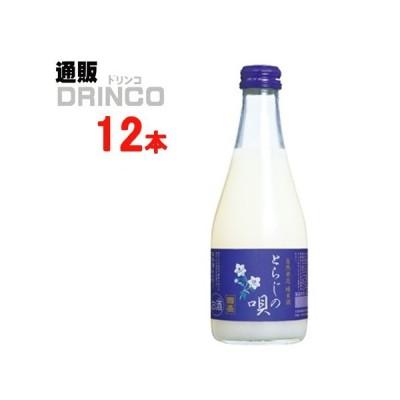 日本酒 とらじの唄 300ml 瓶 12本 ( 12本 × 1 ケース ) 中埜酒造