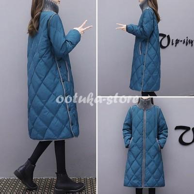 中綿ダウンコート レディース 40代 ロング丈 軽い 冬服 厚手 アウター 中綿コート 中綿ジャケット ダウン風コート タートルネック 暖かい 大きいサイズ スリム