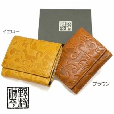 野村修平 猫シリーズ 二つ折り財布 折財布 58201 牛革 全2色  レディース財布  ねこシリーズ