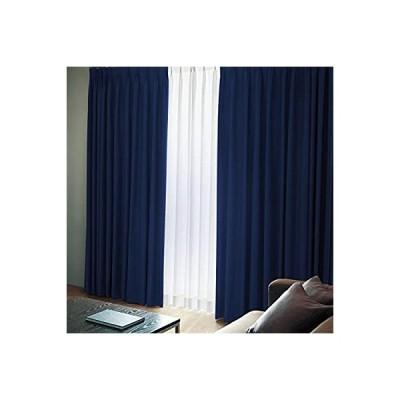 窓美人 エール 遮光性カーテン&UVカットミラーレース ロイヤルブルー(カーテン2枚/レース2枚) 幅100×丈230(228)cm 各2枚 カーテン