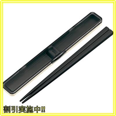 スケーター 箸 箸箱 セット 21cm レトロフレンチ ブラック ABC45