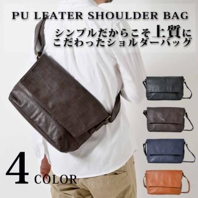 ショルダーバッグ シンプル オシャレ UPレザー 使いやすい メンズ レディース ユニセックス bag-023