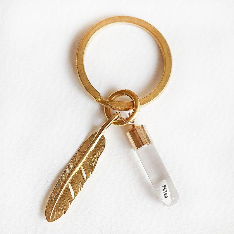 黃銅吊飾米雕鑰匙圈【客製化姓名刻字】兩種吊飾 兩種米雕瓶可選