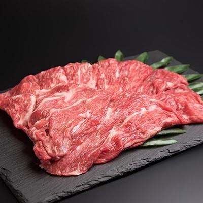 【枕崎牛】モモ肉 すき焼き用 350g 牛肉 和牛 国産 すきやき スキヤキ