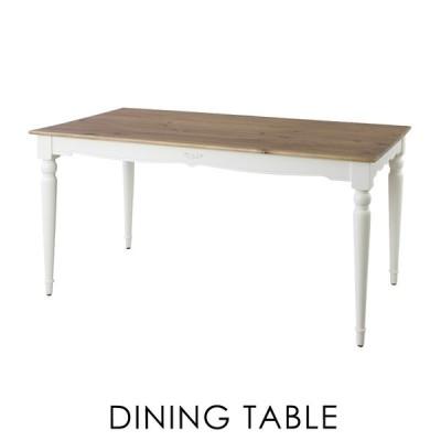 ダイニングテーブル 幅150cm 4人用 おしゃれ 木製 食卓机 白 アンティーク 安い 人気 新生活