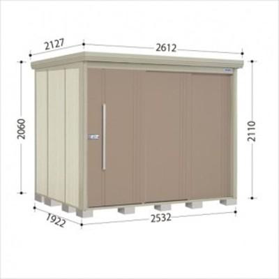 物置 屋外 おしゃれ タクボ物置 ND/ストックマン 側面棚 ND-Z2519Y 一般型 結露減少屋根 『追加