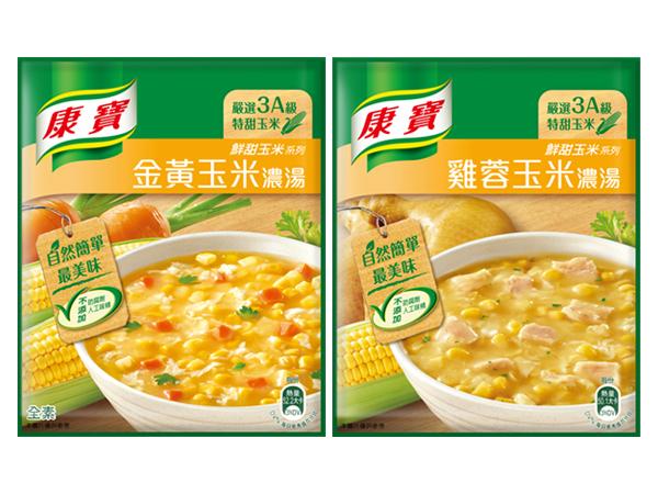 康寶~自然風味濃湯 4人份(單包入) 多款可選【D508554】