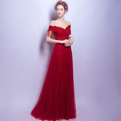 レディース パーティドレス 花嫁ドレス ベアトップ ロングドレス お色直し ウエディング イブニングドレス 披露宴 発表会ドレス 結婚式 二次会ドレス 演奏会