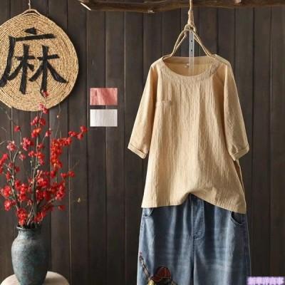 シャツ トップス レディース 夏 tシャツ 無地 リネン 40代 ショート丈 体型カバー 薄手 ゆったり プルオーバー シンプル ベーシック カジュアル