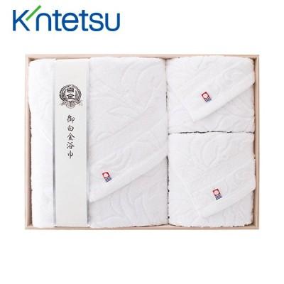 華やぎ タオルセット-JHK7007[ツ]awgf【YHO】_K210901100317