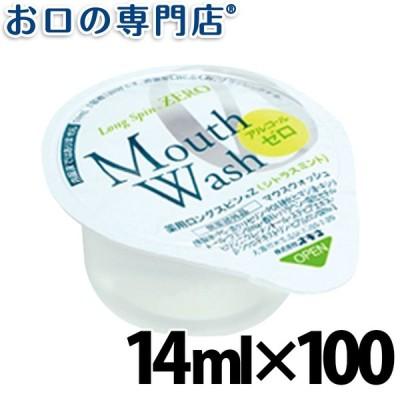 オキナ ロングスピン ZERO(シトラスミント)ノンアルコールタイプ 14mL ×100個入(1箱)