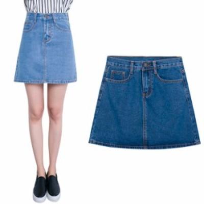 デニム ショート丈 ミニ 台形 スカート 無地 シンプル レトロ カジュアル ハイウエスト フロントボタン 小柄 小さいサイズ 小さい 服
