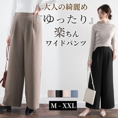 Classical Elf 【S-XL】タック入り!フレアワイドパンツ・スラックス ベージュ L レディース