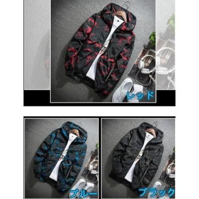 ジャケット防風薄手ウインドブレーカー迷彩柄ジップパーカーメンズラッシュガードブルゾンフード付きカジュアル大きいサイズ