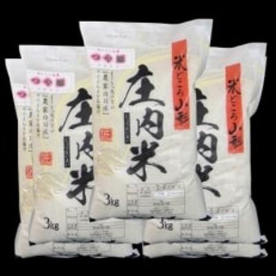 令和2年産「酒田の米農家から直送!」つや姫 精米3kg×5袋 合計15kg