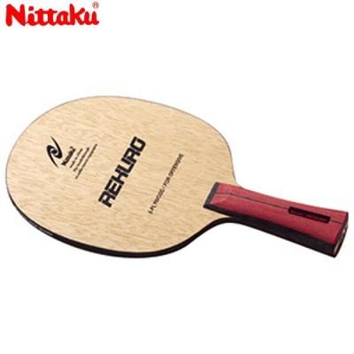 Nittaku 日本卓球 ニッタク NE-6119 卓球 ラケット レクロ REKURO フレア NE-6119