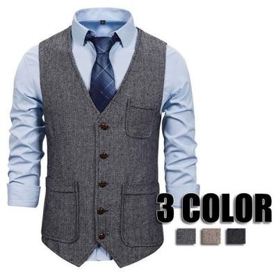 ビジネスベスト メンズ スーツベスト 人気 紳士服 結婚式 メンズベスト ビジネス ベスト メンズファッション 3色