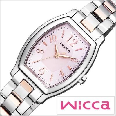 シチズン 腕時計 CITIZEN 時計 ウィッカ KH8-730-93 レディース