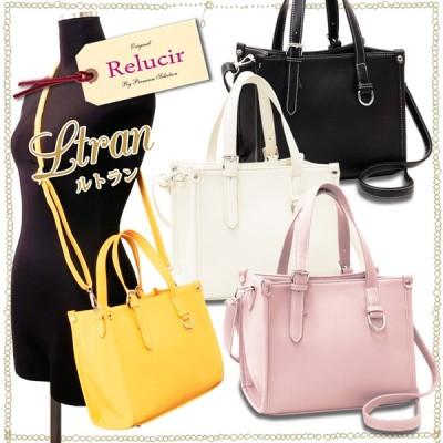 キレイ色2WAYハンドバッグ【LTRAN-ルトラン-】レディースファッション通販 鞄 カバン ポンポンルージュ ショルダー調節可