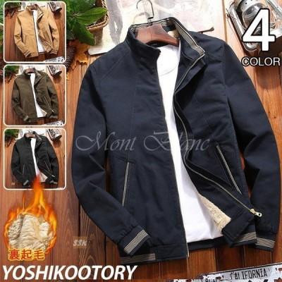 ジャケット メンズ ブルゾン ミリタリージャケット ボアジャケット ジャンパー アウター 秋冬 厚手 冬服 あったか