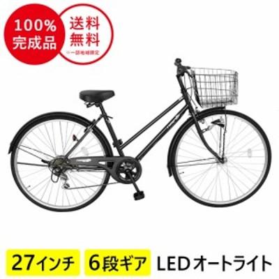 自転車 27インチ 外装6段変速ギア ママチャリ オートライト シティサイクル ラングリッター ブラック 黒