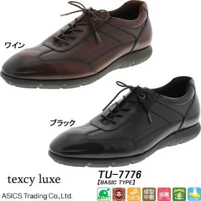 ◆◆ <アシックス商事> ASICS TRADING 【texcy luxe(テクシーリュクス)】TU-7776 メンズ カジュアル レース(tu-7776-ast1)