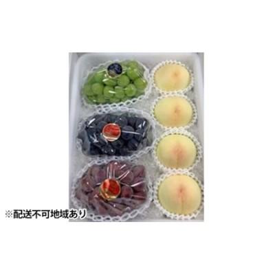 赤磐市産 清水白桃 4玉/葡萄詰合せ 3房 約3.0kg