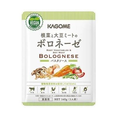 送料無料 カゴメ 根菜と大豆ミートのボロネーゼ 140g×30個入