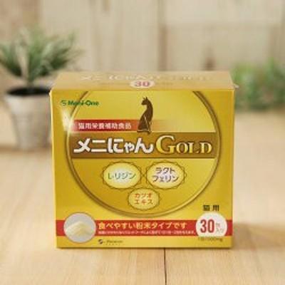 メニワン メニにゃん GOLD 猫用 30包 4562164190257【動物用健康補助薬品、動物用 サプリメント サプリ】