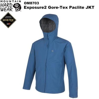 【30%OFF】MOUNTAIN HARDWEAR(マウンテンハードウェア) エクスポージャー2ゴアテックスパックライトジャケット OM8703 2020春夏カラー