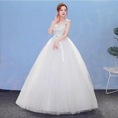 ウェディングドレス 安い 結婚式 花嫁 二次会 パーティードレス 編上げ レースアップ Aライン ウエディングドレス 白 大きいサイズ 妊婦可