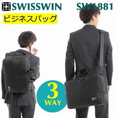 SWISSWIN SW1881 ビジネスバッグ 3WAY ビジネスバッグ ショルダー・手提げ・リュックの3WAY ブリーフバッグ パソコンバッグ
