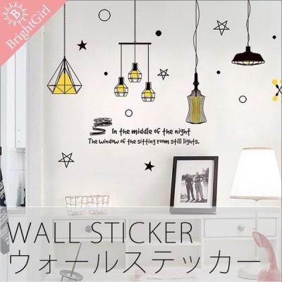 ウォールステッカー ランプ インテリア ライト 電球 リラックス アート かわいい 壁ステッカー おしゃれ こども部屋 60cm 90cm かっこいい 男の子 女の子