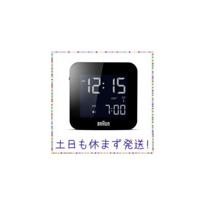 BRAUN デジタルクロック BNC008 ブラック アラーム [並行輸入品]