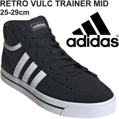スニーカー メンズ ミッドカット シューズ/アディダス adidas RETRO VULC TRAINER MID M/スポーティ カジュアル LSL58 黒 ブラック 男性 靴 キャンバス /H02212