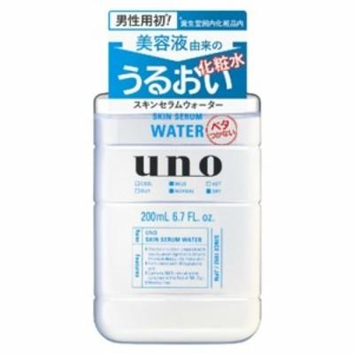 資生堂 ウーノ(UNO) スキンセラムウォーター 200ml