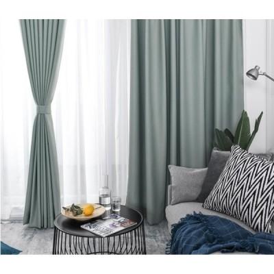 高品質★フック式カーテン ドレープカーテン インテリアカーテン 高級感カーテン 室内装飾家具 遮光 1枚 色*サイズ選択可能 J59-104