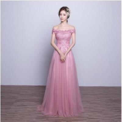 結婚式 ウェディングドレス 披露宴 ワンピース 二次会 結婚式 花嫁 発表会 ロングドレス 演奏会 パーティードレス 礼服 イブニングドレス