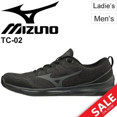 トレーニングシューズ メンズ レディース Mizuno ミズノ TC-02 バランス能力向上 フィットネスシューズ 2E相当 ローカット /31GC1992