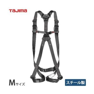 タジマ ハーネス GS/スチール製 黒 Mサイズ AGSM-BK [新規格 フルハーネス Tajima]
