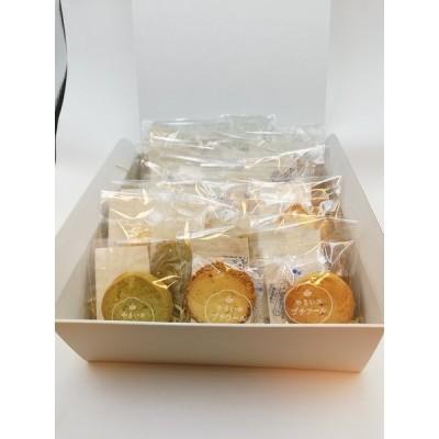 大和やさいクッキー(24枚入)【奈良県産無農薬野菜を使用】
