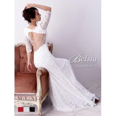 キャバドレス キャバ ドレス キャバクラ ロングドレス パーティードレス Belsia 背中魅せ マーメイド レース 袖付き