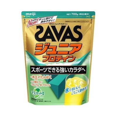 ◆ザバス ジュニアプロテイン マスカット 700g(50食分)【2個セット】