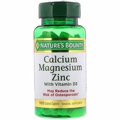 ビタミンD3配合カルシウムマグネシウム亜鉛、コーティングカプレット100粒